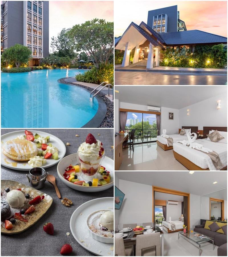 โรงแรมเดอะ เรเดียนซ์ พัทยา (The Radiance Pattaya Hotel)