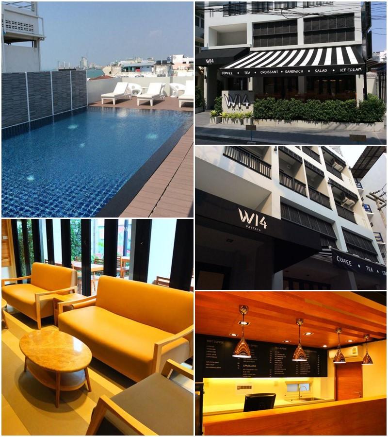 โรงแรมดับเบิลยู 14 (W 14 Hotel)