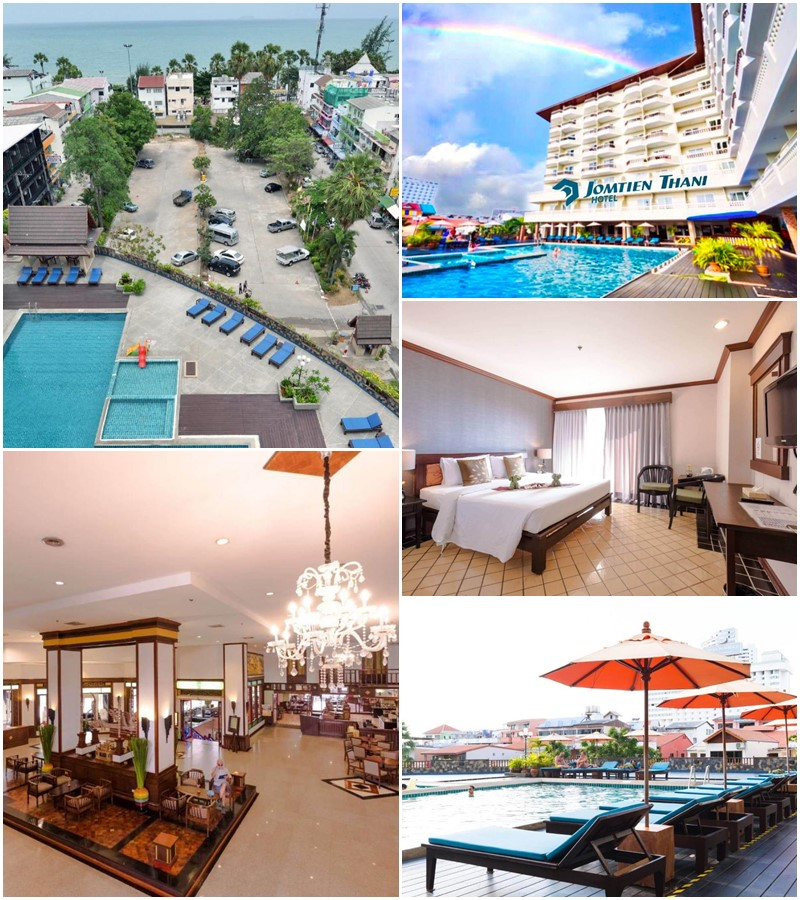 โรงแรมจอมเทียนธานี (Jomtien Thani Hotel)