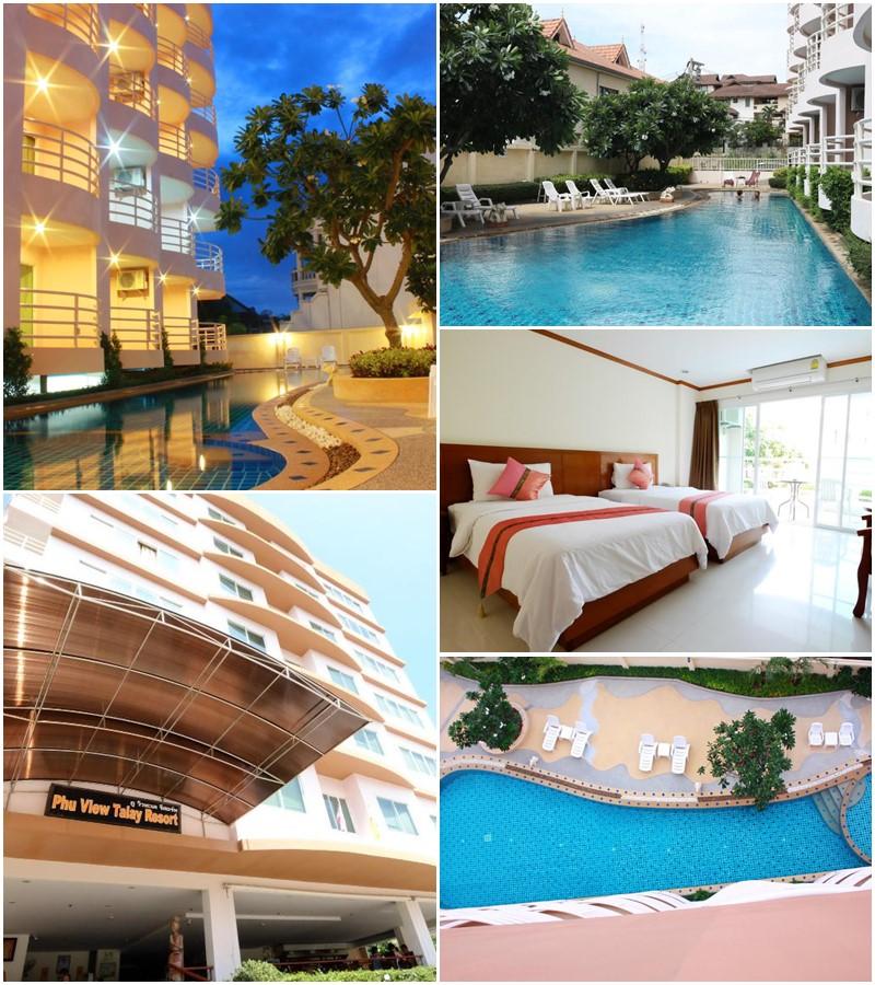 ภู วิวทะเล รีสอร์ท (Phu View Talay Resort)