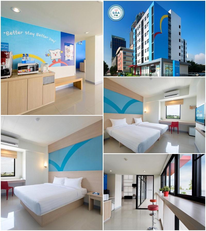 โรงแรม ฮ็อป อินน์ แจ้งวัฒนะ (Hop Inn Chaengwattana)