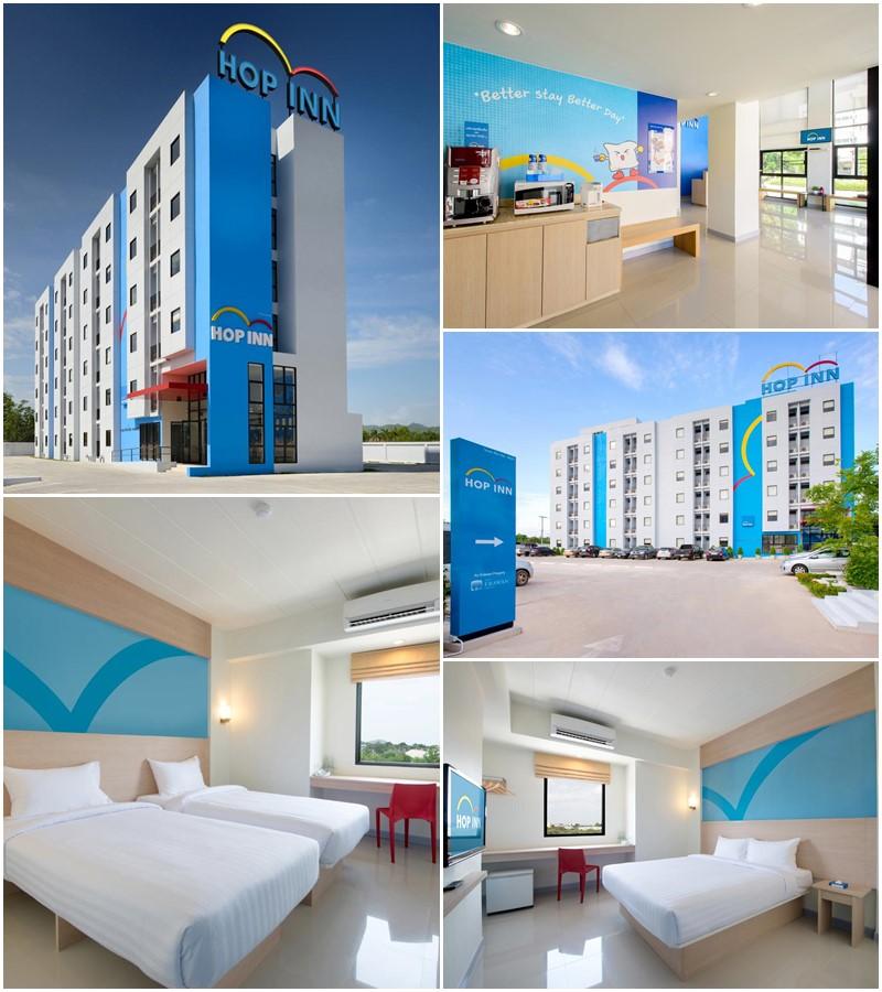 โรงแรมฮ็อป อินน์ สุราษฎร์ธานี (Hop Inn Surat Thani)
