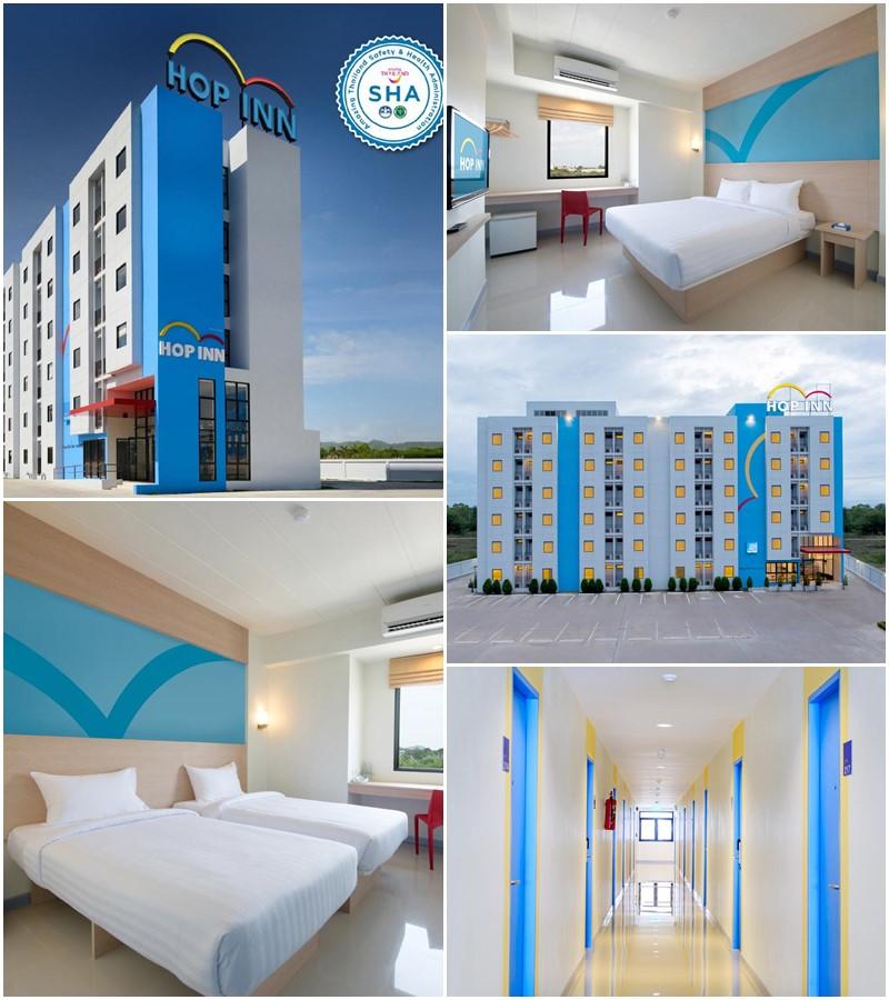 โรงแรมฮ็อป อินน์ ขอนแก่น ถนนมิตรภาพ (Hop Inn Khon Kaen Mittraphap Road)