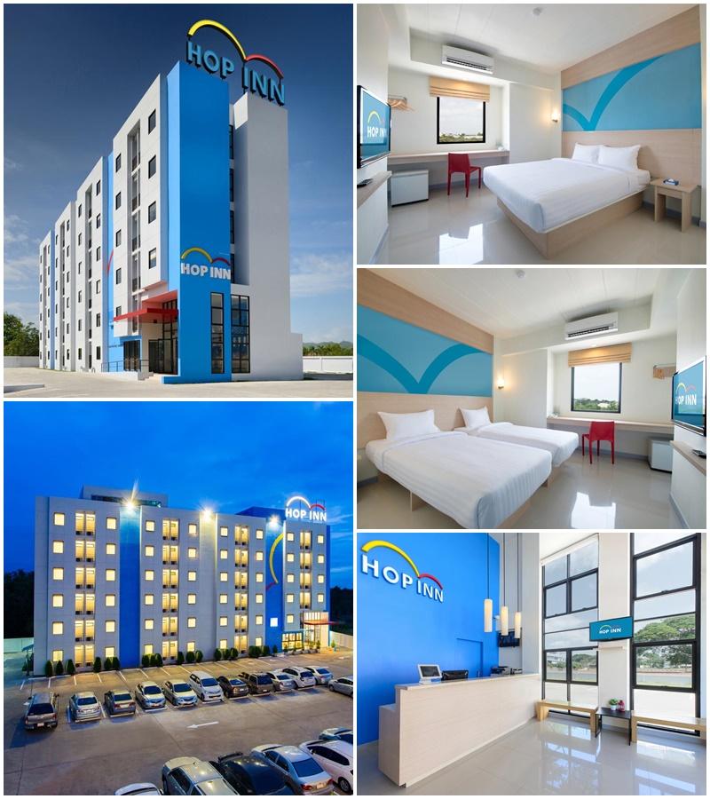 โรงแรมฮ็อป อินน์ ลพบุรี (Hop Inn Lopburi)
