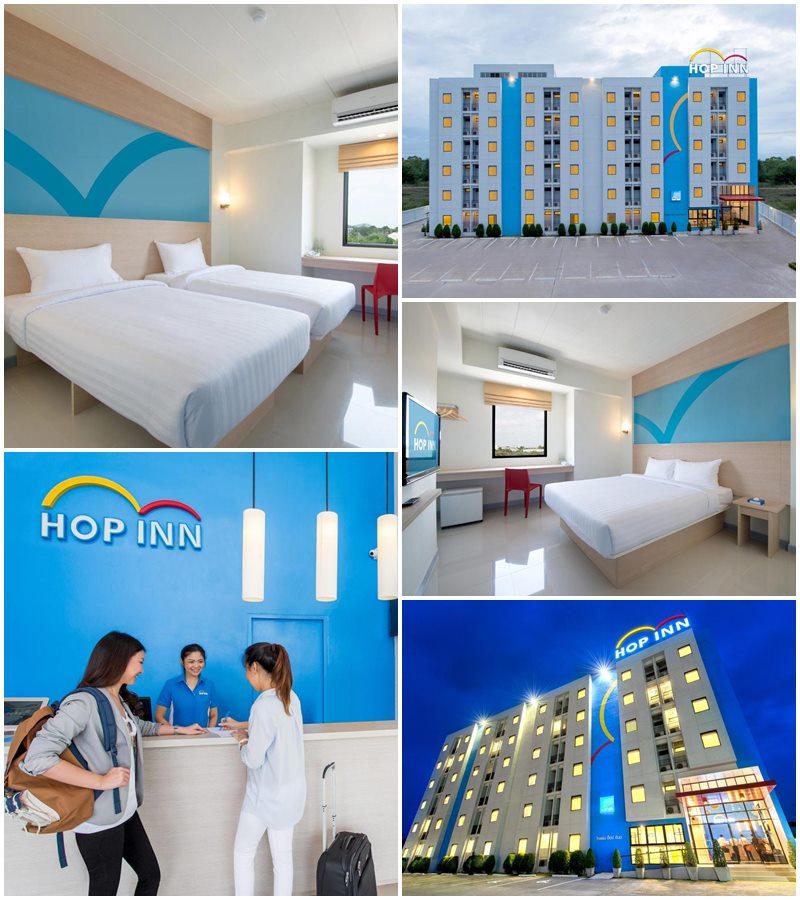 โรงแรมฮ็อป อินน์ ร้อยเอ็ด (Hop Inn Roi Et)