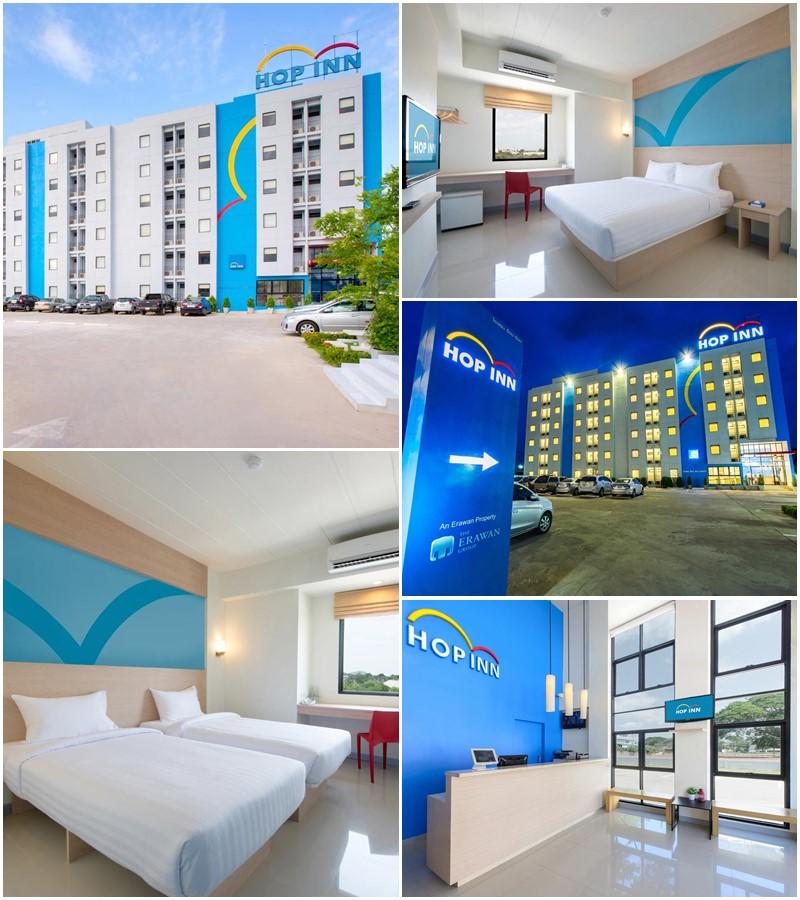 โรงแรมฮ็อป อินน์ สุรินทร์ (Hop Inn Surin)