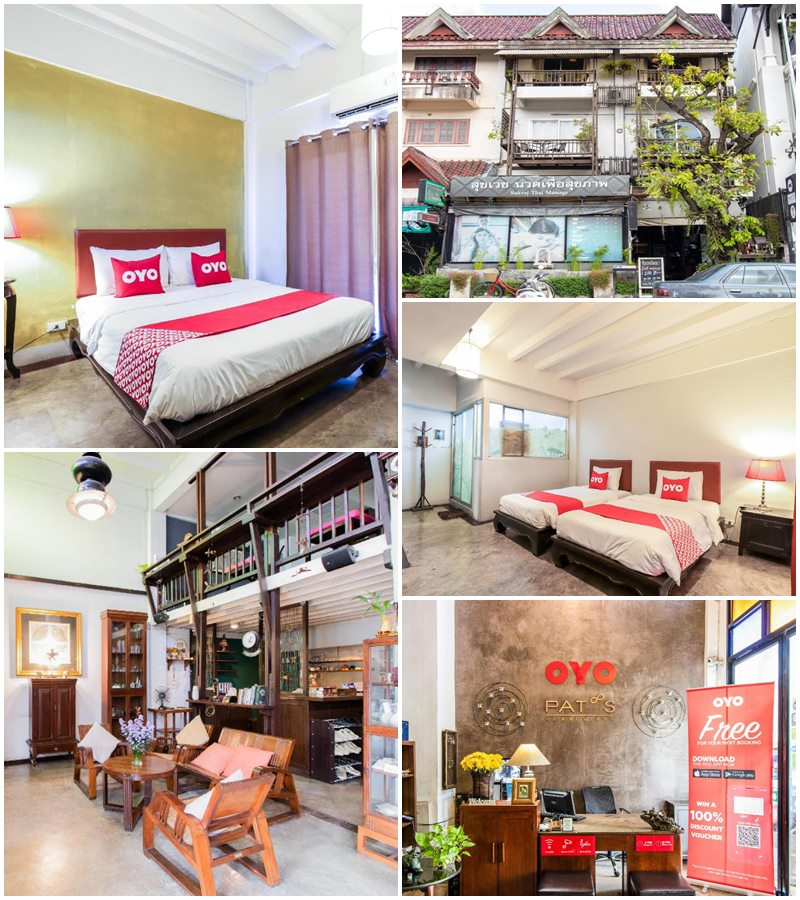 โอโย 391 แพทส์ กลางเวียง เกสต์เฮาส์ (OYO 391 Pat's Klangviang Guesthouse)