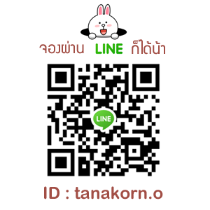 จองทัวร์เชียงใหม่ ผ่าน line