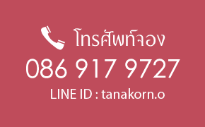 tour chiang mai phone booking